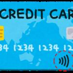 【Google Pay】スマホでVISAタッチ!設定方法や使い方を完全解説【NFC Pay】