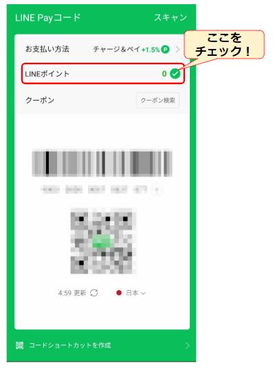 コード画面の設定