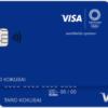 VISA LINE Payカードは解約すべきか?代替手段は?使い続けるべき人は?